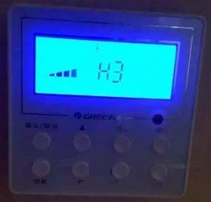 """格力D系列风管机""""H3""""故障代码怎么维修"""