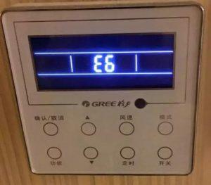 """格力风管机线控器上显示""""E6""""故障代码怎么维修?"""