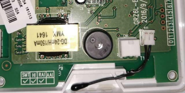 格力风管机显示F0、F1、F2、F3、F4、F5故障代码怎么维修?