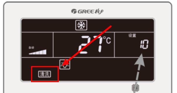 格力风管机会自动提醒用户清洗空调你知道吗?
