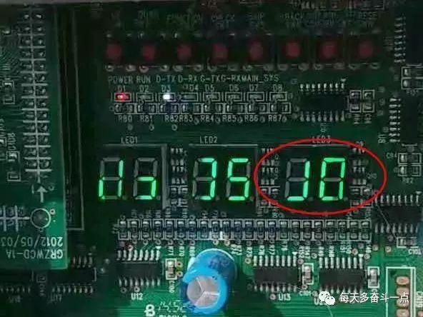 """格力多联显示""""U3""""调试中时""""J0""""怎么解决?"""