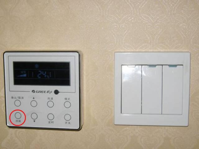 格力多联机中央空调线控器黑屏故障如何解决?